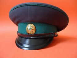 = Very Rare Soviet Ministry Of Justice Court Officer Bailiff Service Cap =