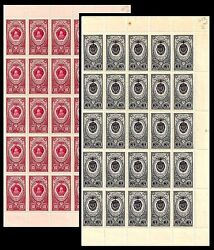 Russia. Medals And Orders. 1952-59. Sheets Of 25. Scott 1652 1654. Mnh Bibx50