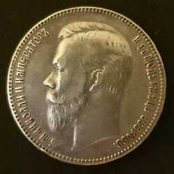 1 Silver Rouble Nicholas Russian Imperial Coins 1906 Year ЭБ Coin Km Y 59.3