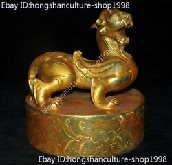 China Palace Dynasty Bronze 24k Gold Gilt Wing Beast Animal Seal Stamp Signet
