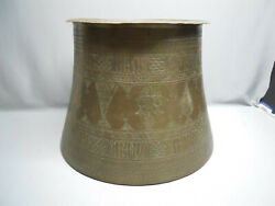 Large Antique Hand Hammered Islamic Middle Easten Etched Dark Copper Planter