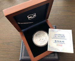 2012 China 1oz Silver Year Of The Dragon Coin In Box With Coa Bank Of China