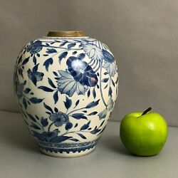 A Chinese Kangxi Period 1662-1722 Blue And White Floral Bird Jar