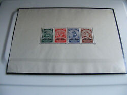 1933 Germany Welfare Fund Miniature Sheet Unmounted Mint  Sg Ms 525 A