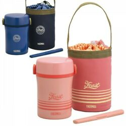 Thermos Jbc-801 Pink Or Navy Lunch Box Stainless Steel Bento Keep Warm With Bag