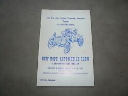 1971 New Hope Automobile Show Fourteenth Annual Official Program - Vintage