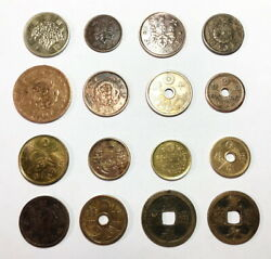 Lot Of 16 Japan Old Various Coins Ww2 And Antique Include Silver - Dw-39
