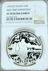 1999 Russia Silver 3 Roubles First Tibet Expedition Ngc Pf 70 Ultra Cameo Rare