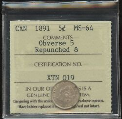 1891 Canada Five Cents Silver - Iccs Ms-64 Obverse 5 Repunched 8 - Certxtn 019
