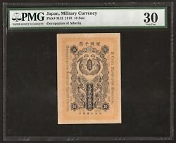 Japan Occupation Of Siberia Military Currency 10 Sen 1918 Pm13 Vf