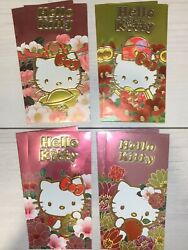 Chinese New Year High Quality Red Foil Envelopes 8 Pc Hello Kitty Lunar Money