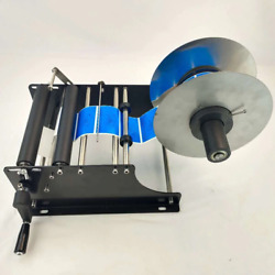 Manual Round Bottle Labeling Machine Beer Cans Wine Adhesive Sticker Labeler Lab