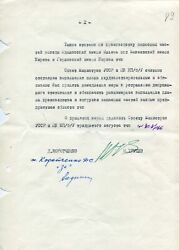 Nikita Khrushchev Cold War Autograph, Typed Letter Signed