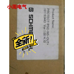 1pcs Used Schmersal Protect-psc-s-in-lc