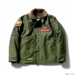 Strict-g.arms Mobile Suit Gundam N-1 Deck Jacket Zeon Army Limited Japan