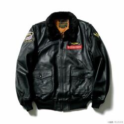 Strict-g.arms Mobile Suit Gundam G-1 Leather Jacket Black Tertiary Star Psl New