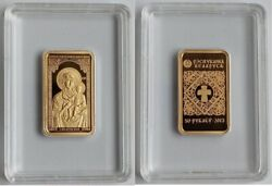 Belarus 50 Rubles 2013 Icon Of The Most Holy Theotokos Of Smolensk Gold