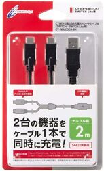 Cyber 2 Two Crotch Charging Usb Straight Cable Black Nintendo Switch Lite Game