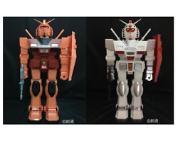 Rare Maize Mobile Suit Gundam Rx-78-2 Charand039s And Electromechanical Lot Of 2 Figure