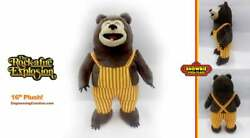 Billy Bob 16 Plush Doll Rock-afire Explosion Showbiz Pizza