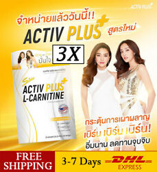 Dhl Express 3x S360 Activ Plus L-carnitine Supplement Stronger Weight Loss Burn