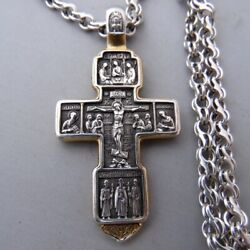Vintage Silver Crucifix Pectoral Russian Cross With Chain