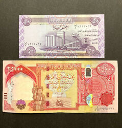 2018 Iraqi Dinar 25000 Banknote W New Security Features + 50 Iqd Note = 25050