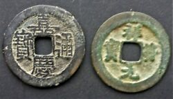 Chinese Historic Bronze Cash Coins X2 Cx2e Unresearched Can. Ship 1.99 Comb.