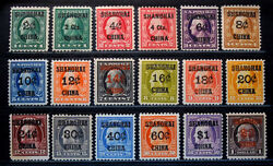 1919 President Series Usa Post Offices In China Unused