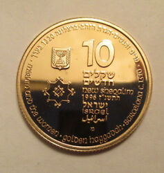 Rare 1996 Gold 10 Sheqalim Israel Proof Gold Coin Miriam And Women Low Mintage