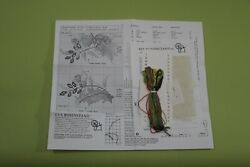 Eva Rosenstand 44-217 Match Boxes Holly Danish Embroidery Kit