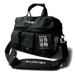 MFCT Men#x27;s Japanese Streetwear Black Crossbody Shoulder Messenger Bag $39.00