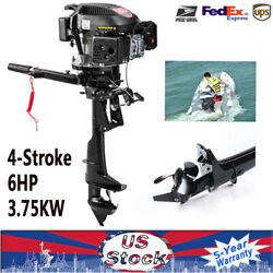 Hangkai 4-stroke 6.0hp Outboard Motor Fishing Boat Engine Hand Pull Air-cooling