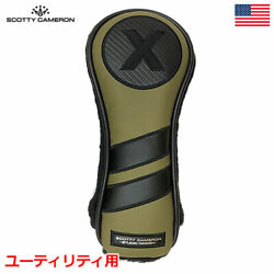 Scotty Cameron Olive Green Headcover For Utility Limited Quantity Ship From Japa