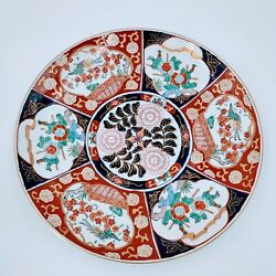 Antique Japanese Gold Imari Hand Painted Charger Platter Plate. Po