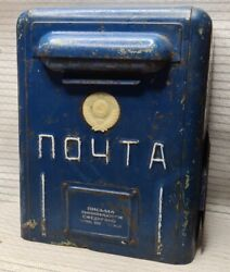Old 37x28x22 Metal Post Letter Mail Box Safe Bar Ussr 1960s