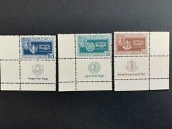Israel Stamps 1949 New Year Full Tab With Margin M.n.h.