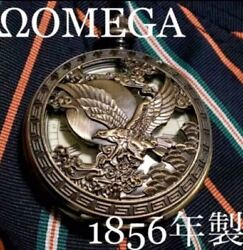 omega Antique Men's Pocket Watch Analog Shipped From Japan