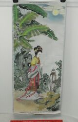 Vintage Hangzhou Silk Asian Arts Tapestry Diao Chan Worshipping The Moon 29 T