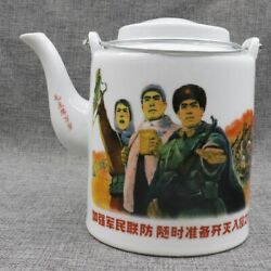 Estate Chinese Cultural Revolution Porcelain Red Army Man Teapot