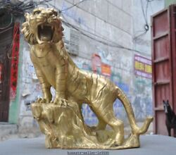 Collection China Brass Feng Shui Ferocious Forest Animal Tiger Statue Sculpture