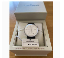 Junghans Max Bill Chronoscope Water Resistant St.steel Analog Watch Germany Made