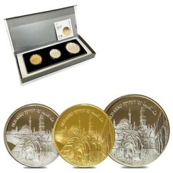 2010 Israel Gold/silver Akko - Unesco World Heritage Sites 3-coin Set W/box And