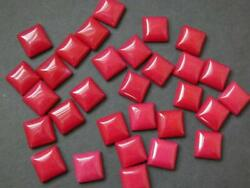 Natural Red Jade Loose Gemstone- Jade Square 21mm To 25mm Aaa Quality