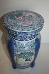 Vintage Plant Stand Chinese Blue And Pink Bamboo 16 Tall Glazed Ceramic