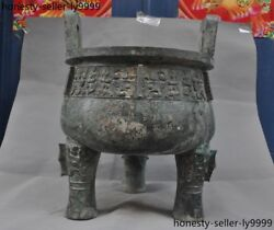 Old Chinese Dynasty Bronze Ware Text Beast Pattern Tripod Incense Burner Censer