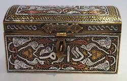 Damascus Jewelry Box Made Of Copper And Silver 1900's