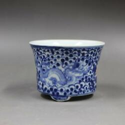 Chinese Blue And White Porcelain Qing Jiaqing Red Flower And Dragon Flowerpot Pot