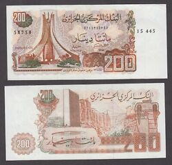 Algeria P.135 200 Dinars 1983 Very Fine-extremely Fine Low Shipping