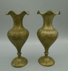 Vintage Ruffled Rim Brass Etched Vases 4 7/8 Tall Set Of 2 Made In India